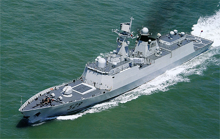 bangladesh-navy-online-dhaka-guide
