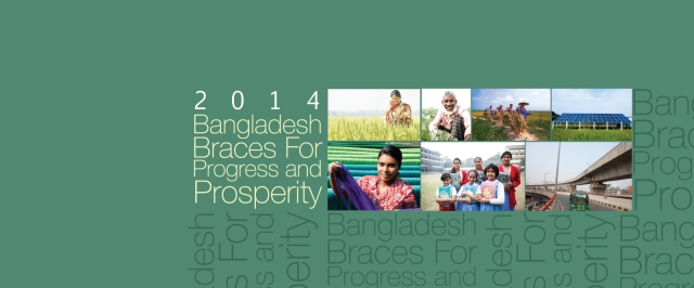 Banner-Bangladesh-Progress_en
