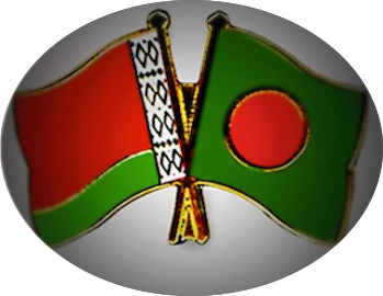 Belarus-Bangladesh 1