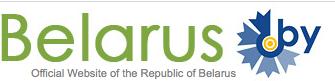 belarus news logo 11