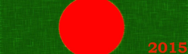 cropped-Beautiful-Bangladesh-Flag-For-Facebook-and-Google+-Cover-Image-Photo-Wallpaper