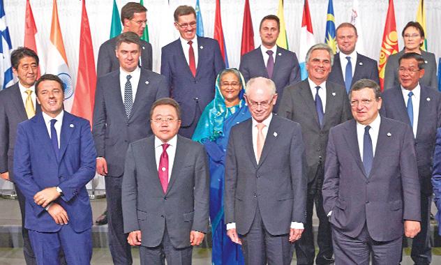 HASINA ASEM 2014