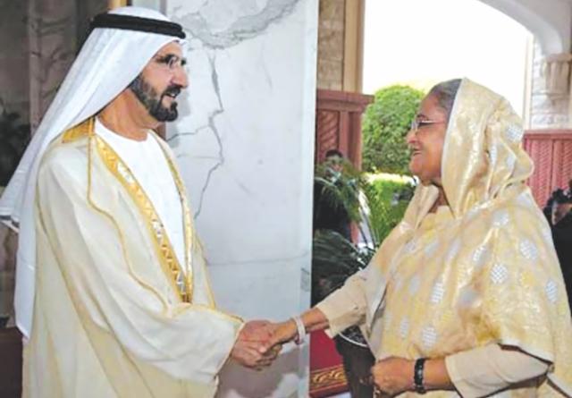 HASINA UAE