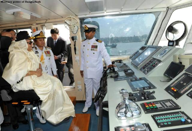 Inside of BNS Padma