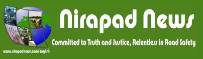 NIRAPOD NEWS LOGO
