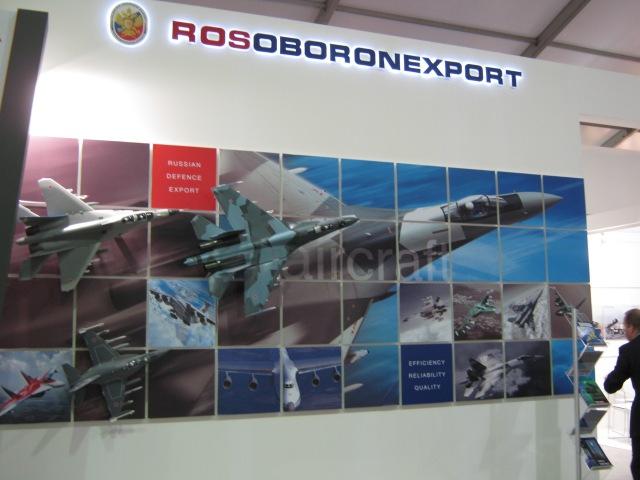Rosoboronexport-stand