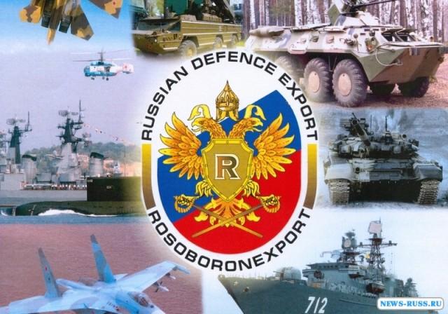ROSTEC RUSSIA