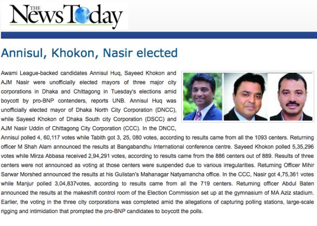 Annisul, Khokon, Nasir elected