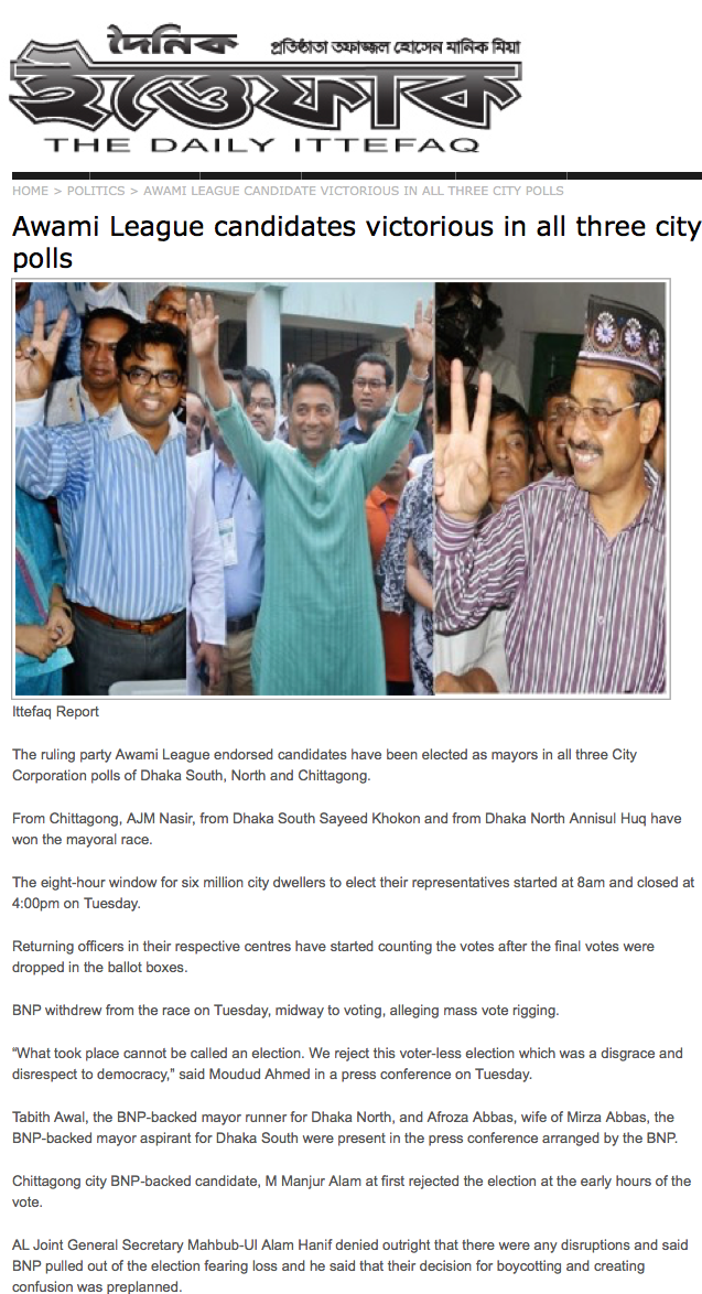 Awami League candidates victorious in all three city polls