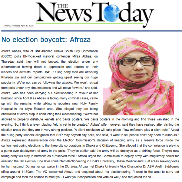 No election boycott
