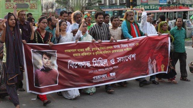 bangladesh-blogger_wide-800a6042aa11f76ceccd005cd392578e99bd35f3-s900-c85