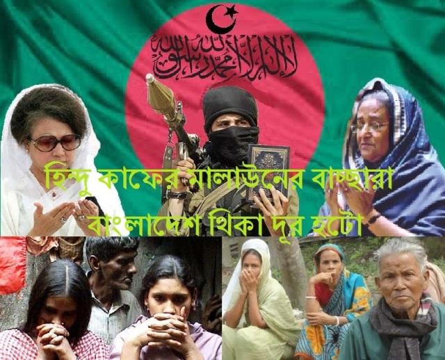 islamic-base-of-bd-politics1