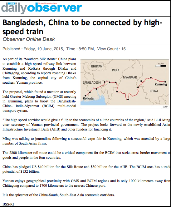 BANGLADESH CHINA RAIL LINK