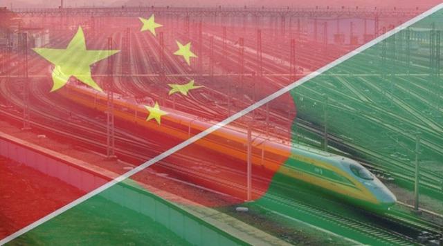china bd rail