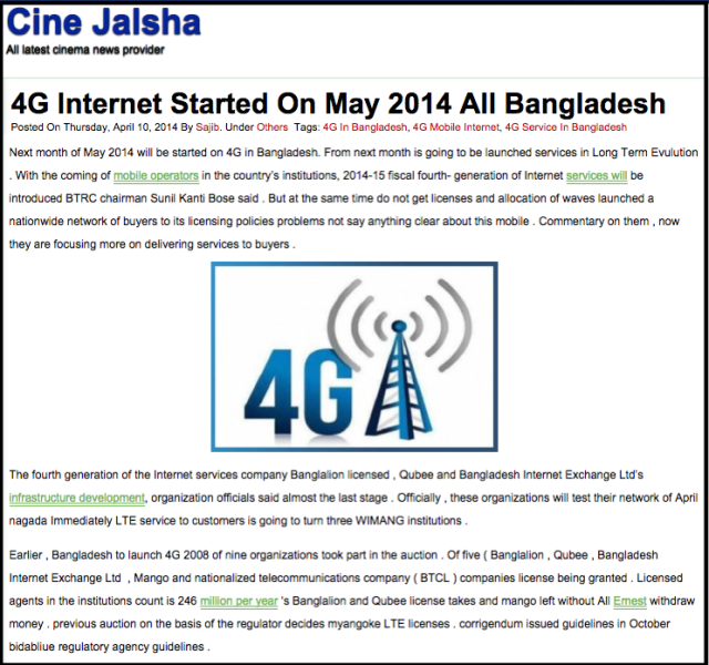 4G Internet Started on May 2014 All Bangladesh   Cine Jalsha
