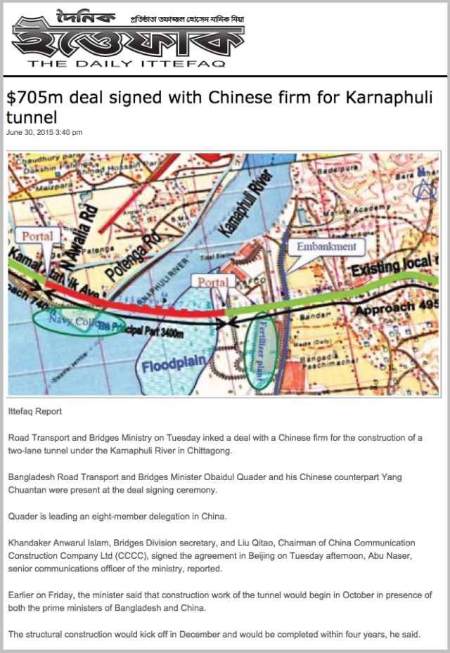 705m deal signed with Chinese firm for Karnaphuli tunnel   Click Ittefaq   Click Ittefaq
