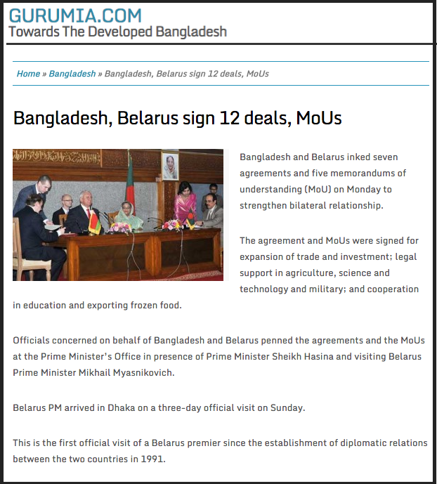 Bangladesh  Belarus sign 12 deals  MoUs   GURUMIA.COM