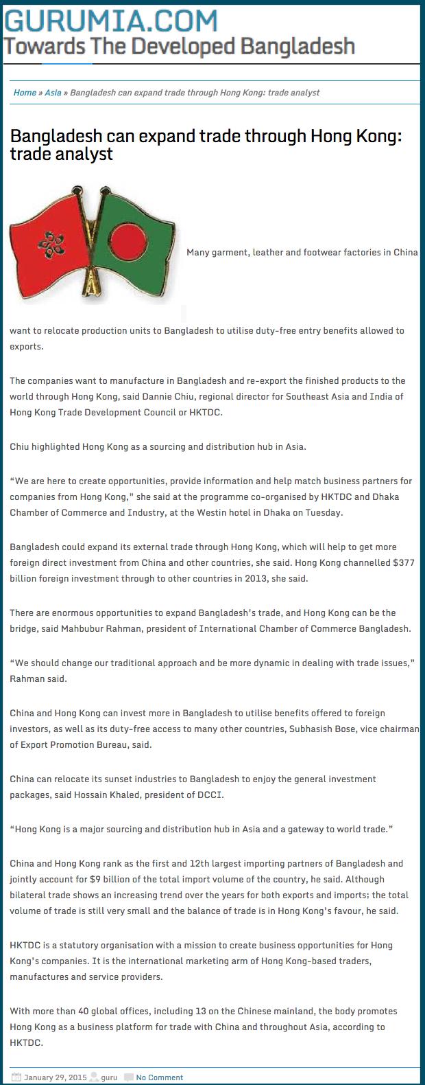 Bangladesh can expand trade through Hong Kong  trade analyst   GURUMIA.COM