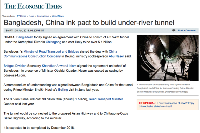 Bangladesh, China ink pact to build under-river tunnel 2