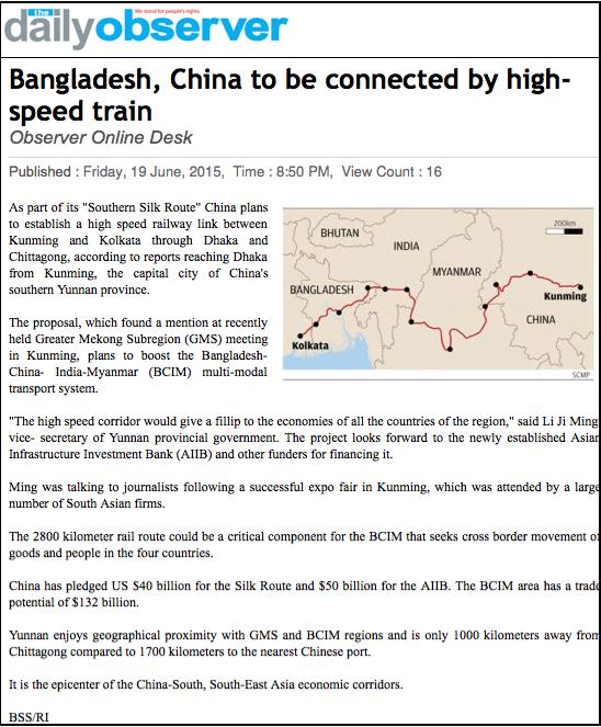 BANGLADESH CHINA RAIL LINK