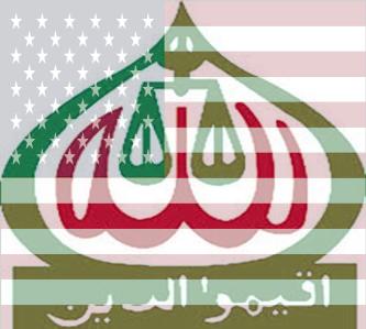 Bangladesh_Jamaat-e-Islami_logo1