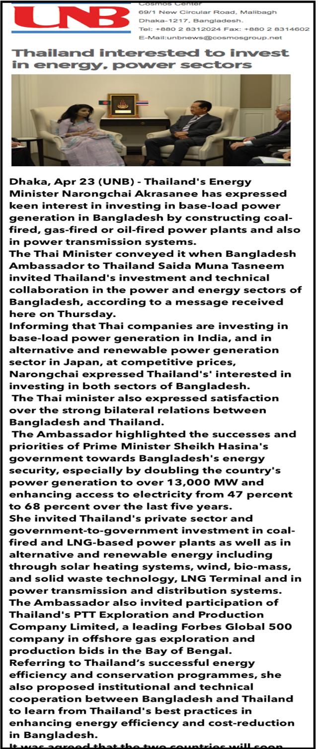 BD THAI