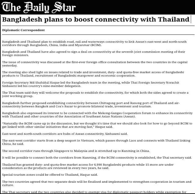 BD THAILAND