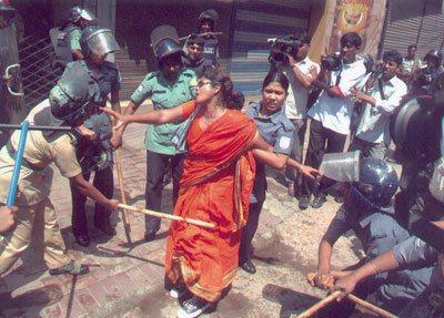 BNP JAMAAT ATROCITY