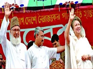 BNP-Jamaat joint move to save Bangladesh war criminals