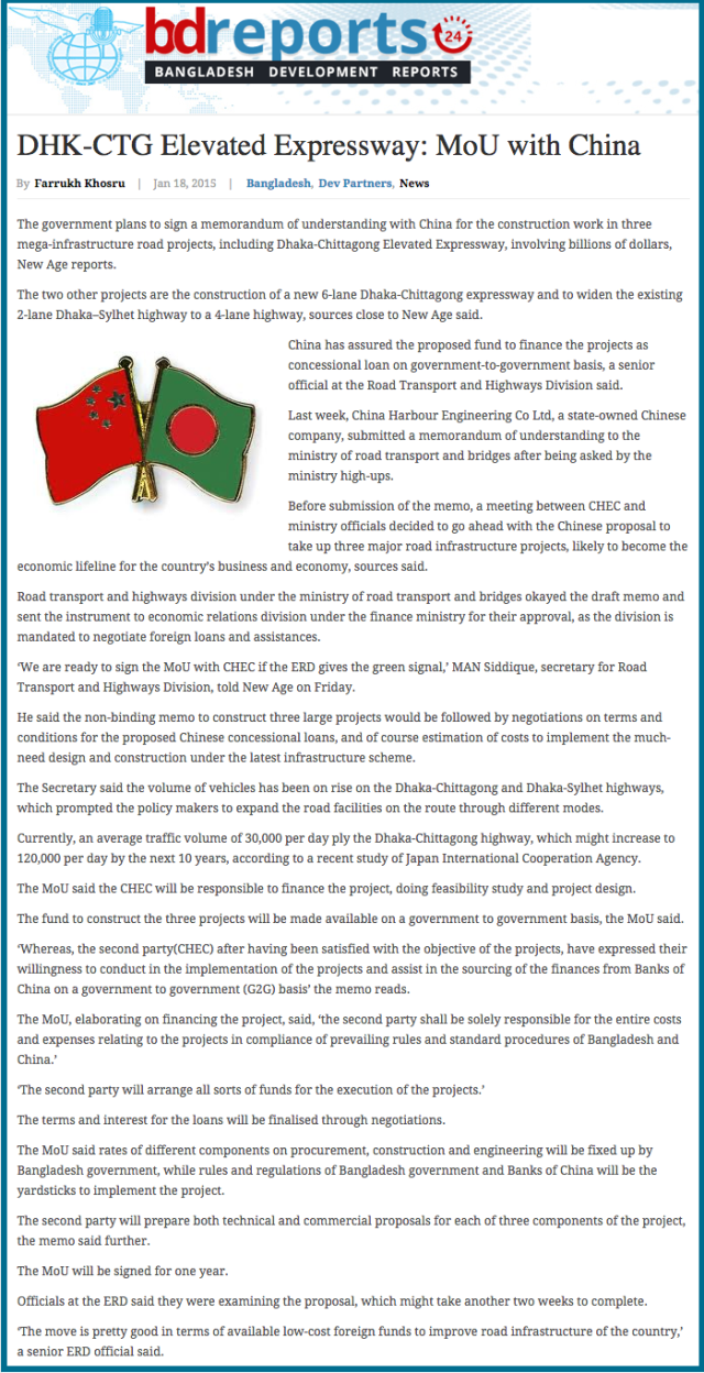DHK CTG Elevated Expressway  MoU with China   Bangladesh Development Reports