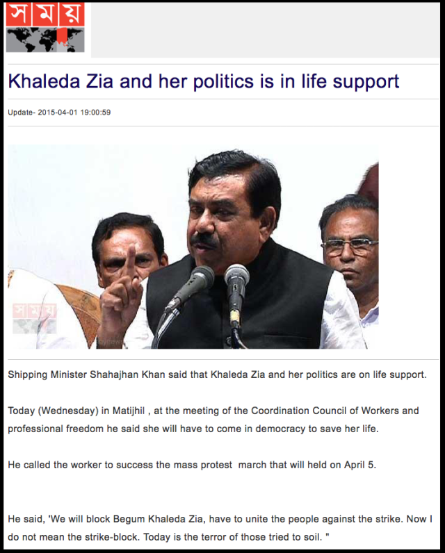 Khaleda Zia and her politics is in life support