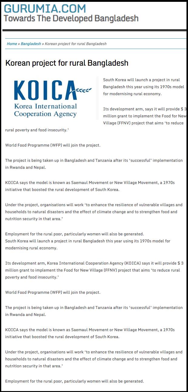 Korean project for rural Bangladesh   GURUMIA.COM