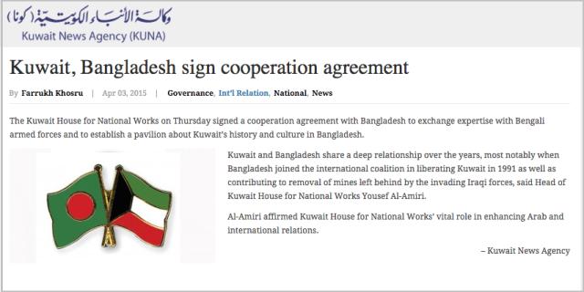 Kuwait  Bangladesh sign cooperation agreement   Bangladesh Development Reports
