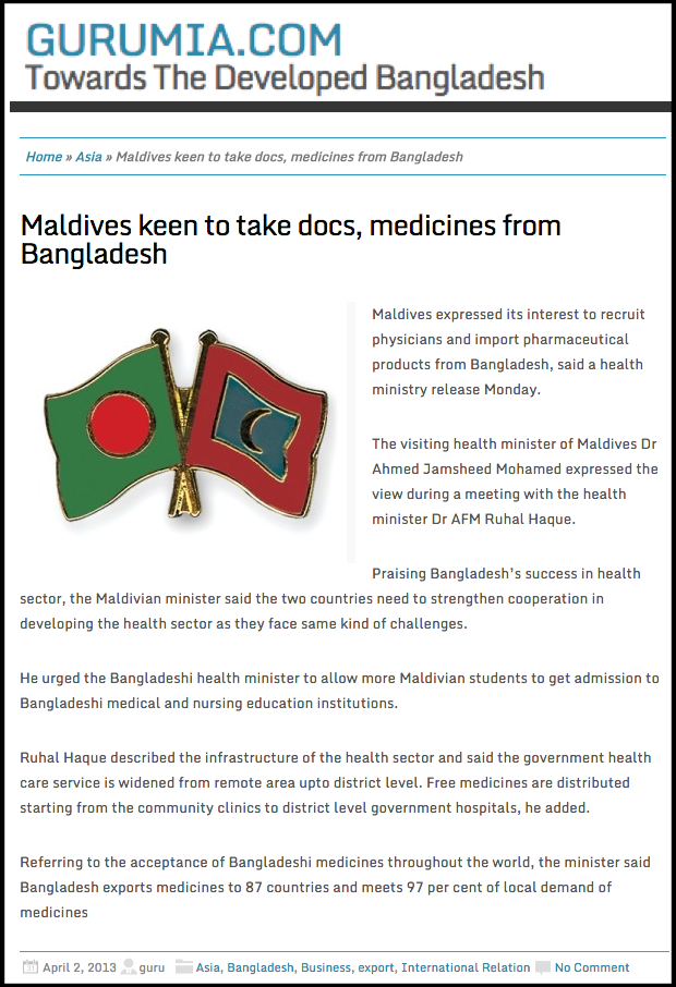 Maldives keen to take docs  medicines from Bangladesh   GURUMIA.COM
