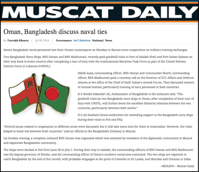 Oman  Bangladesh discuss naval ties   Bangladesh Development Reports
