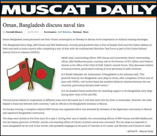 Oman  Bangladesh discuss naval ties   Bangladesh Development Reports