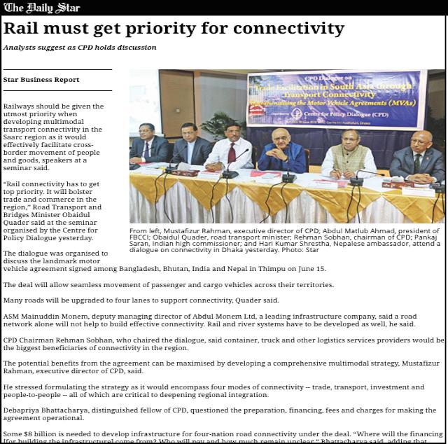 RAIL MUST GET PRIORITY