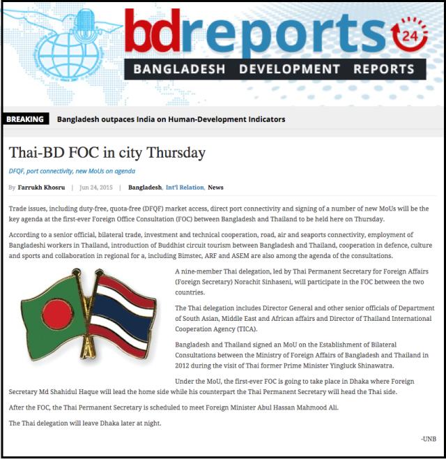 Thai-BD FOC in city Thursday