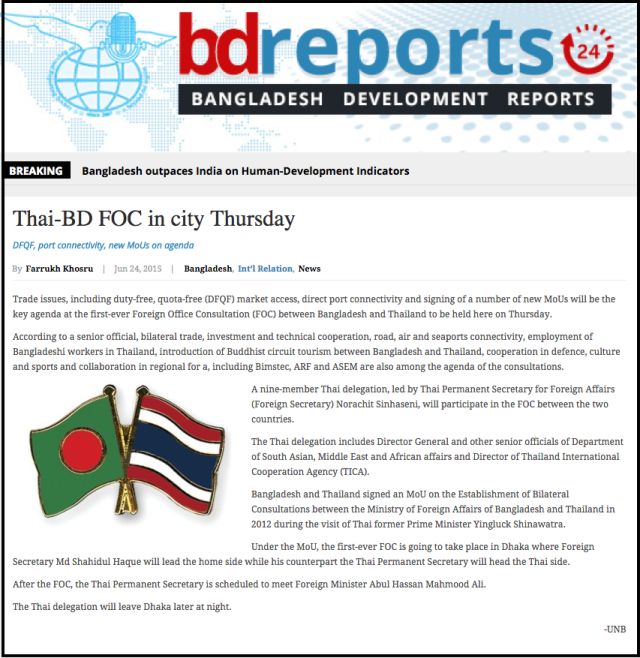 Thai-BD FOC in city Thursday