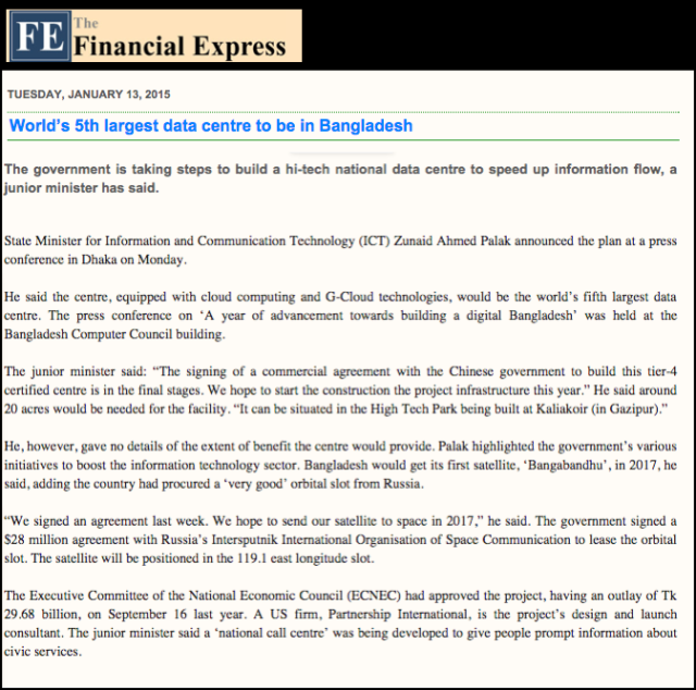 World's 5th largest data centre to be in Bangladesh   Bangladesh Economy Trade   Investment Gateway
