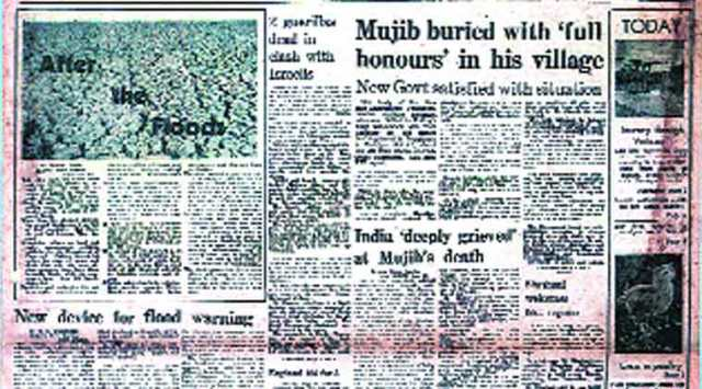 August 17, Forty Years Ago- Sheikh Mujib Buried