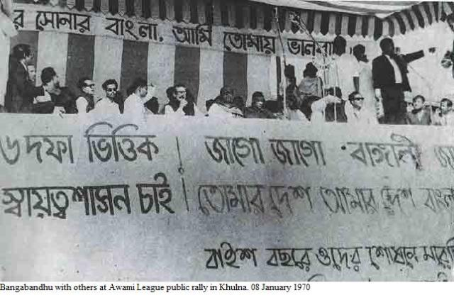 Bangabandhu and the 6 point movement