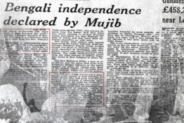Bangabandhu declaring independence