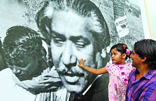 BANGABANDHU LIVES ON
