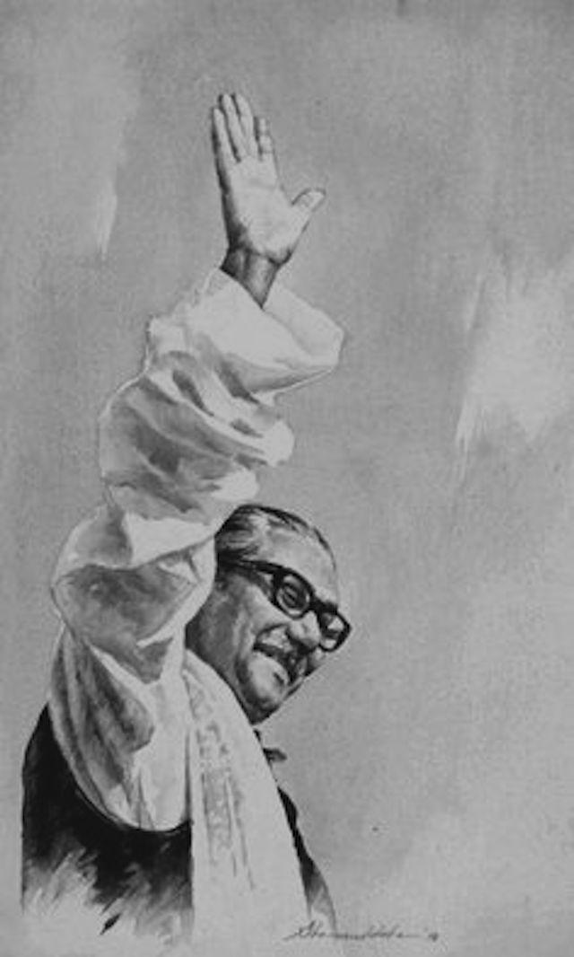 Bangabandhu Sheikh, Bangabandhu Portrait