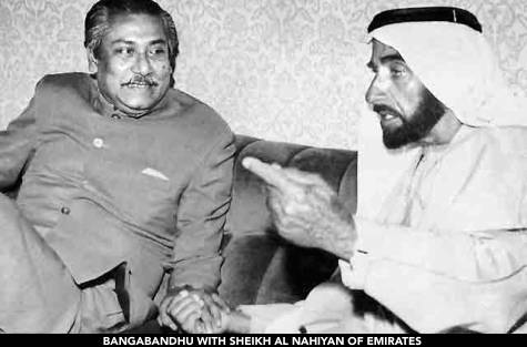 bangabandhu sheikh mujib with uae king