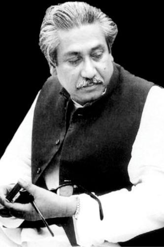 BANGABANDHU sheikh mujibur rahman THE STATESMAN, HERO AND THE MARTYR