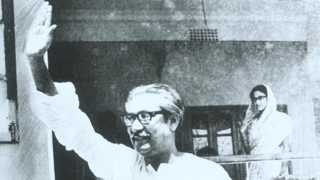 Bangabandhu Sheikh Mujibur Rahman with Sheikh Hasina