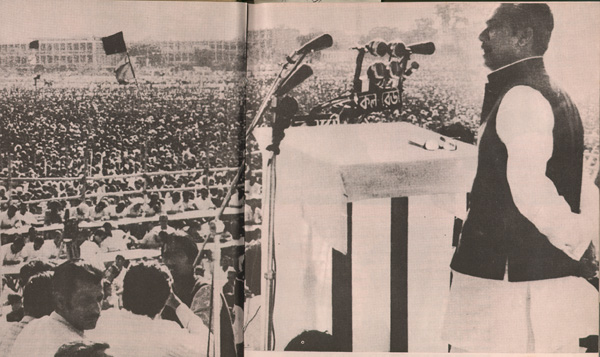 Bangabandhu Speech 7th March