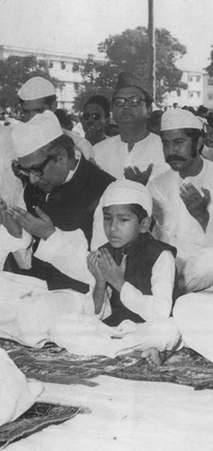 BANGABANDHU WITH SHEIKH RUSSEL EID PRAYER